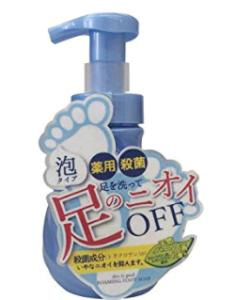 足用石鹸のおすすめを紹介、水虫にお悩みの方にぜひ!