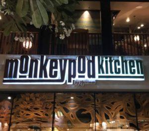 コオリナでディナーを楽しむならモンキーポッドキッチンで決まり!