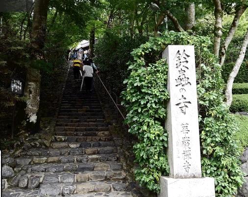 てくてく地蔵が恋のお願いを叶える!京都の鈴虫寺とは?
