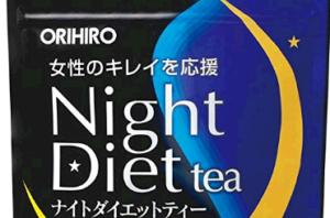 オリヒロ ナイトダイエットティー効果検証レビュー