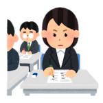 応用情報試験に受かる対策法を紹介!絶対的な勉強法と具体的な解き方!