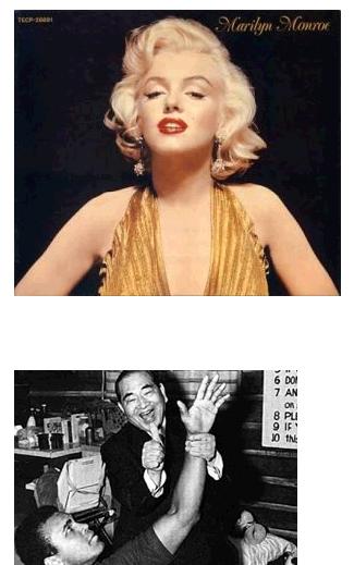 浪越徳治郎さん、とても面白い人ですが  もちろん指圧師としてもすごい方です。    それを物語るのがあのマリリン・モンローに指圧を施したことです。    1954年(昭和29年)に新婚旅行で来日した  マリリン・モンローが、胃痙攣(けいれん)で体調を崩したモンローに素手で触って指圧し    その後もマリリン・モンローに計7回指圧を施し、一躍、注目されました。    その出来事について徳治郎さんは後日テレビでこう語っています。    「そりゃあもう、とにかく綺麗な方でしたよ。いつもより三倍くらい時間をかけてしまいました」    ものすごく羨ましいですよね。    その他にも数々の世界的著名人に指圧を施し モハメド・アリや吉田茂首相をはじめとした歴代の内閣総理大臣やオリンピック選手などを指圧し    【指圧】を【SHIATSU】として世界に広めました。    前回の記事で日野原重明(ひのはらしげあき)さんが    当時の内閣総理大臣の主治医をされていたと紹介しましたが    本当にすごい人はすごい人に任されるんだということですよね。    浪越徳治郎の息子や孫は   そんなすごい浪越徳治郎さんですが      2000年9月25日に肺炎で94歳で亡くなられています。      非常に残念で寂しいことですが      徳治郎さんの意思は息子さんやお孫さんに      引き継がれて生きています。    父もすごいが息子さんやお孫さんもすごい!